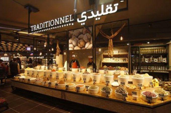 Carrefour Gourmet
