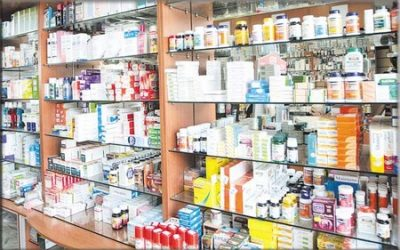 Pharmacie AlKhair ( صيدلية الخير )