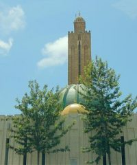 Mosquée Badr جامع بدر