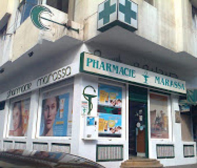 Pharmacie Marassa- صيدلية المرسى