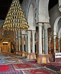Mosquée Al Houda
