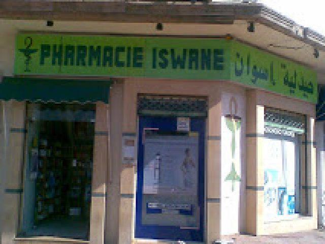 Pharmacie Iswane- صيدلية اسوان