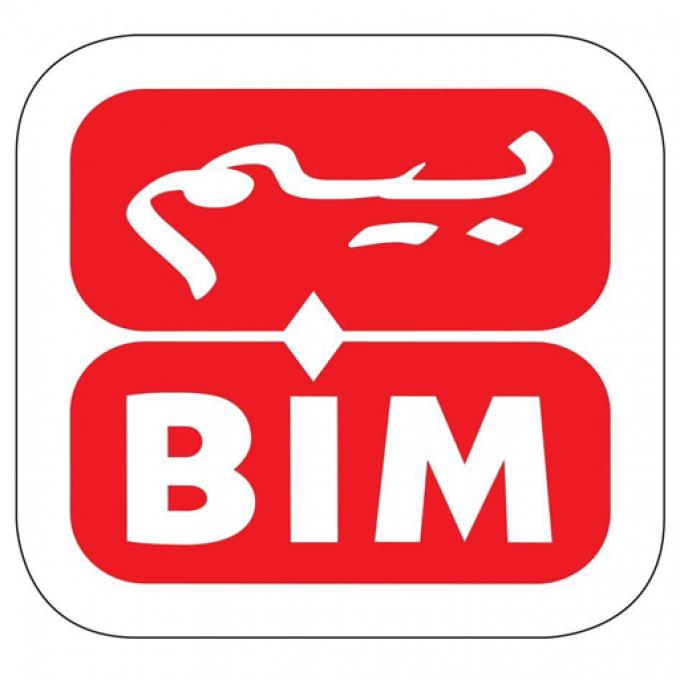 BIM Khémisset/Quartier Hakamat