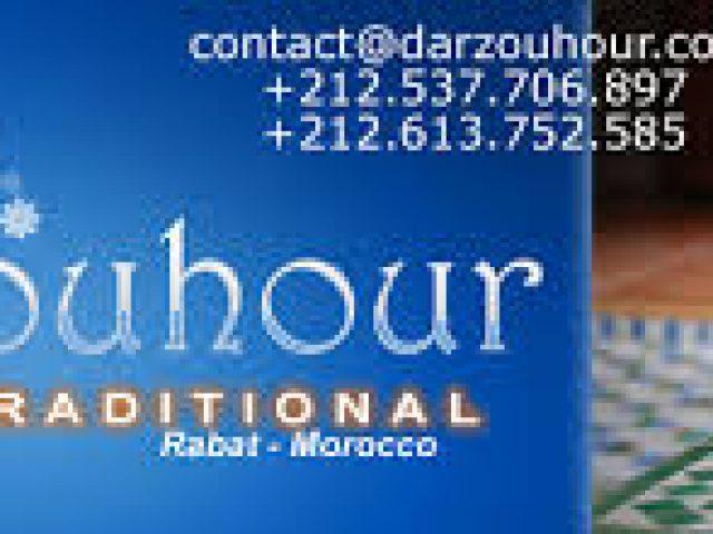 Hôtel Riad Dar Zouhour      فندق