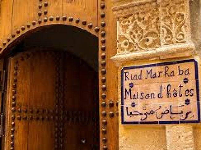 Hôtel  Riad Marhaba   فندق