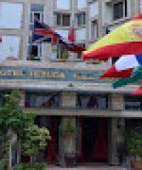 Hôtel TEXUDA  فندق