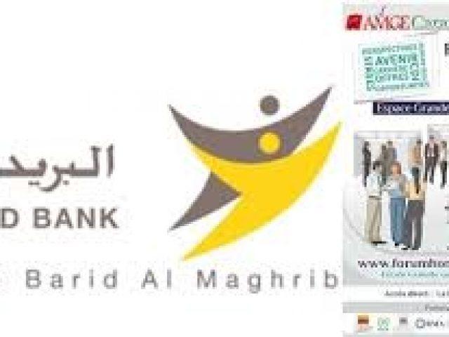 Al Barid Bank     (البريد بنك)