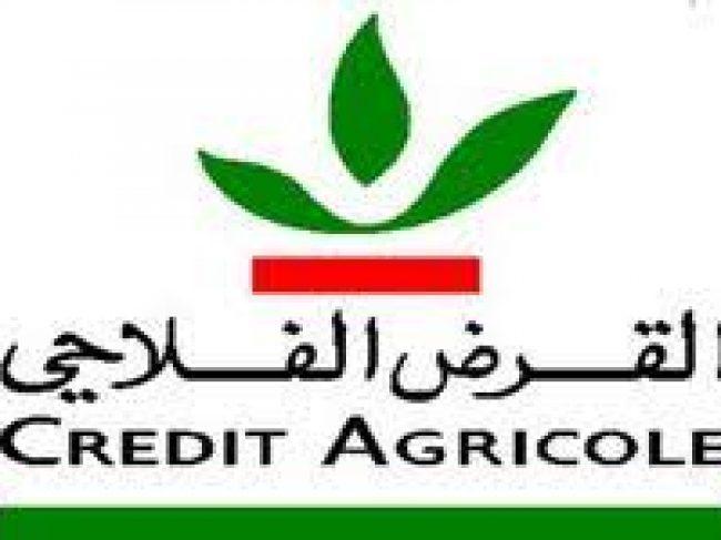 Crédit Agricole du Maroc   ( القرض الفلا حي للمغرب)