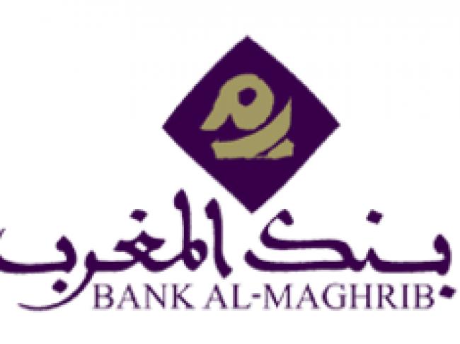 Bank Al Maghrib      بنك المغرب