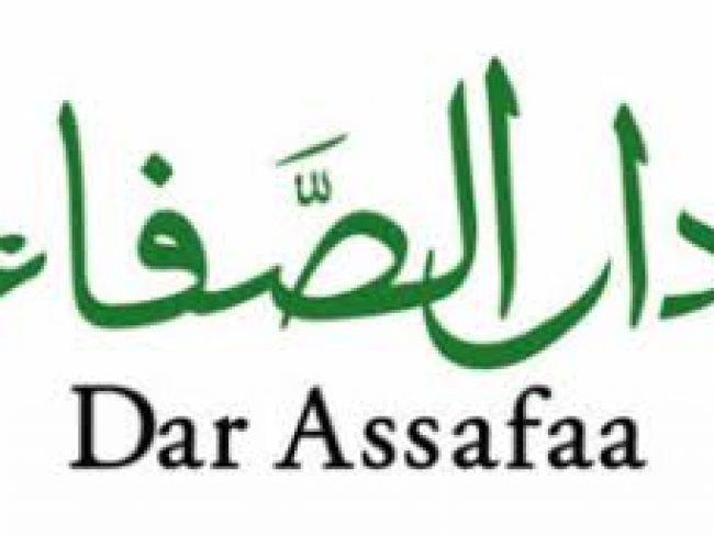 Dar Assafaa       دار الصفاء