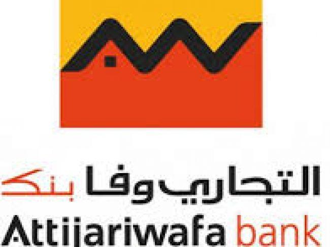 Attijariwafa Bank Direction Régionale   (التجاري وفابنك)