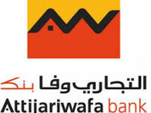 Atiiari wafabank     التجاري وفابنك