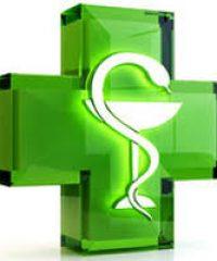 Pharmacie Abtal (صيدلية الآبطال )