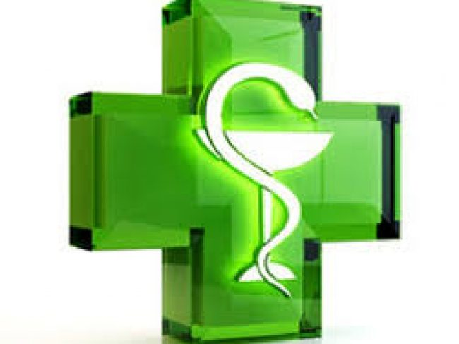 Pharmacie Moulay Youssef- صيدلية مولاي يوسف