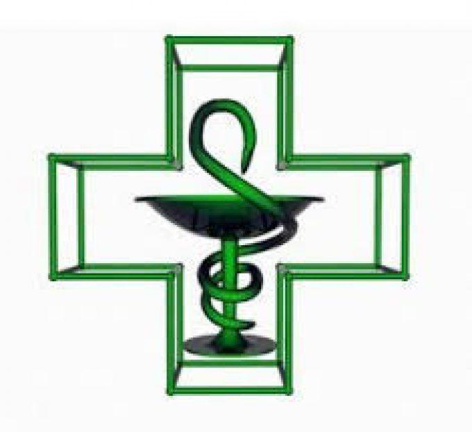 Pharmacie Elwahda- صيدلية الوحدة