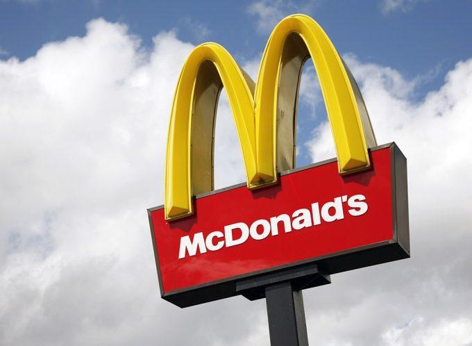 McDonald's Mohamed V