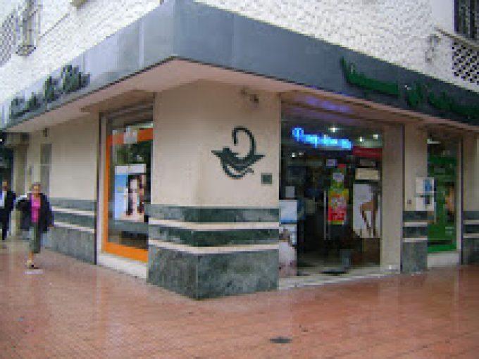 Pharmacie Ibn Sina- صيدلية إبن سينا