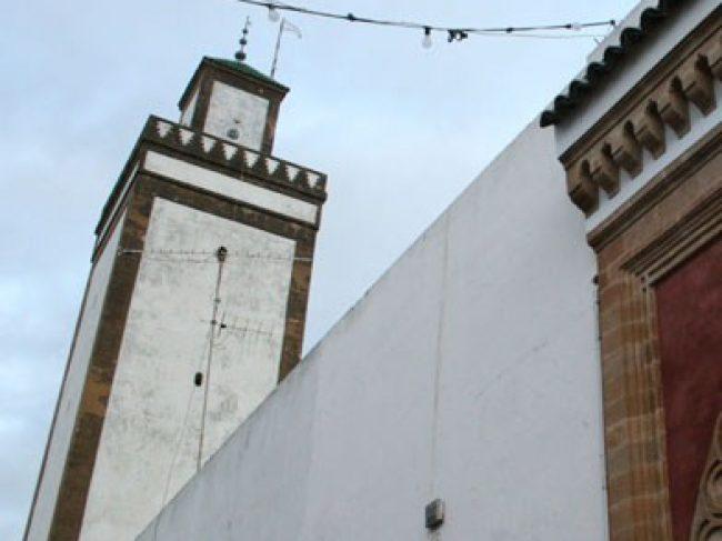 Mosquée Moulay Slimane